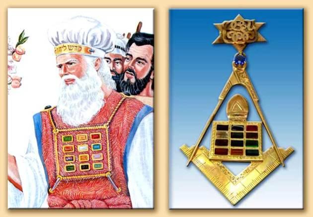 Efod Judaico - Maçônico
