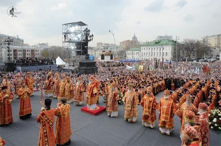 Ortodoxos Russos