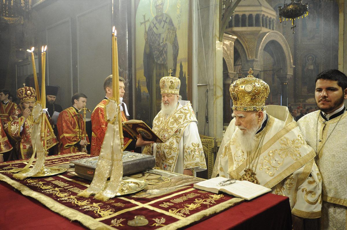 O Mundo Inteiro Espera A Resposta De Maria: A RÚSSIA NA PROMESSA DE MARIA EM FÁTIMA