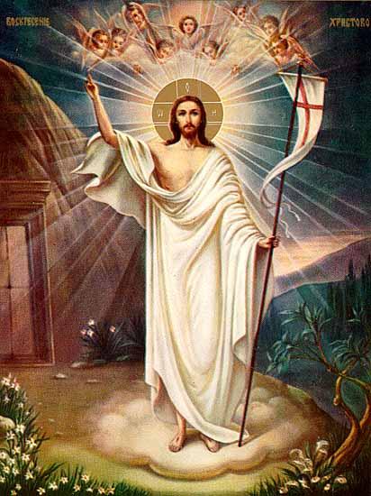 Ressurreição de Nosso Senhor Jesus Cristo